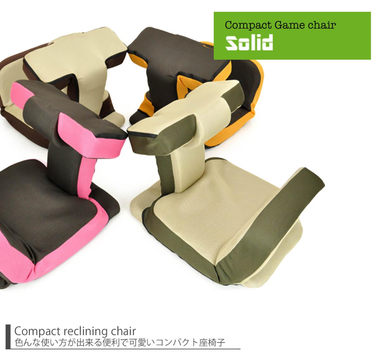 ゲーム座椅子 ゲーミング座椅子 ゲーミングチェア ソリッド(グリーン 215 ベージュ) サイバーライフオンラインショップ